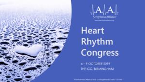 A-A HRC Banner 2019