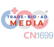 CN1699 logo (175 x 150)
